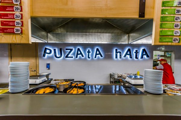 интерьер ресторана Пузата Хата